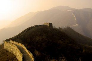 china-shutterstock_2772486